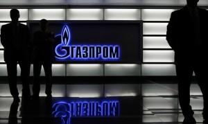 фото Газпром