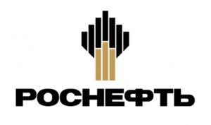 ОАО «Роснефть»