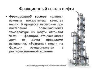 Вид ректификационной колонны