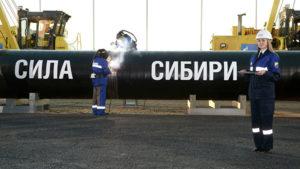 запустили газопровод «Сила Сибири»
