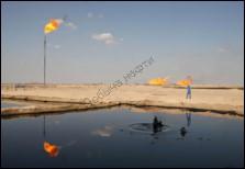 Нефтеочистительный завод